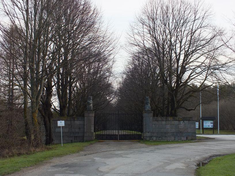 Ворота парка Ору